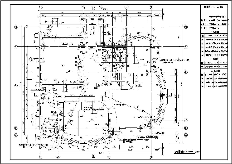 某别墅cad施工图(共15张)图片1