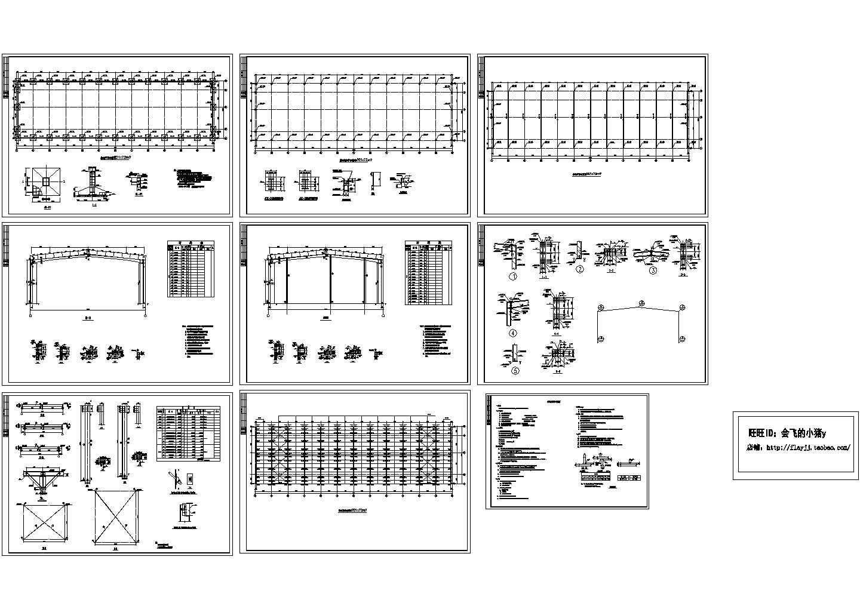 1512平米21x72m单层门式轻钢结构厂房结施CAD设计全图(设计说明)图片1