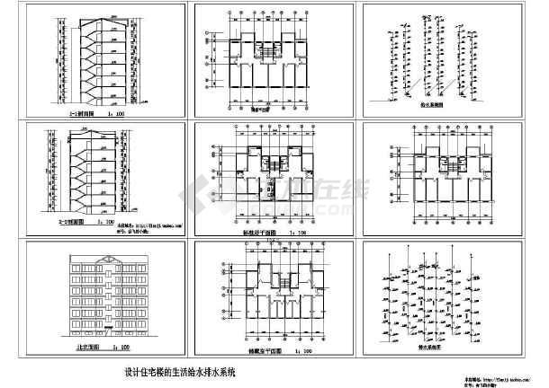 长20.12米 宽14.1米 1储藏+6+1阁楼层(1梯2户)住宅楼给排水图-图一
