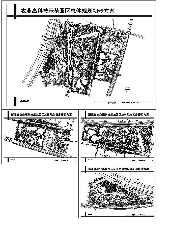 农业高科技示范园区总体规划建筑设计CAD施工图图片1
