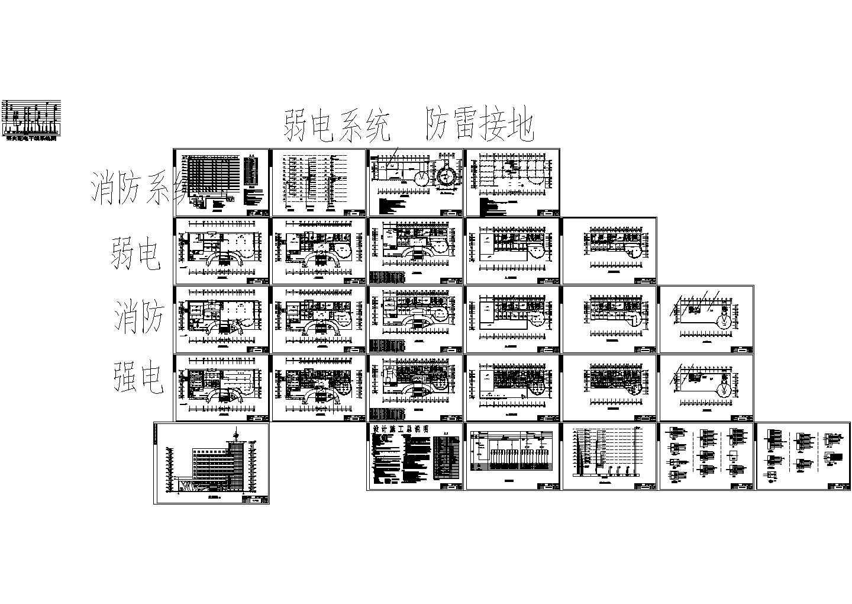 某10层9777平方米办公楼电气设计施工图图片1