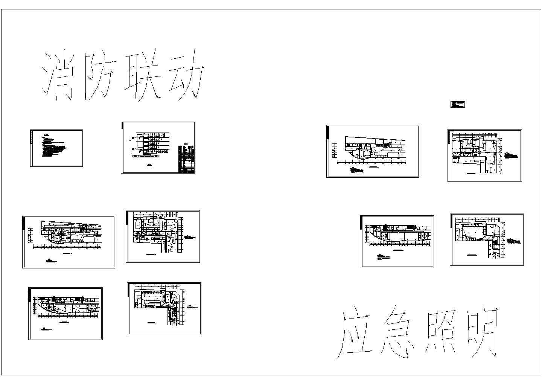 洗浴中心的消防联动及应急照明设计cad图,共十张图片1