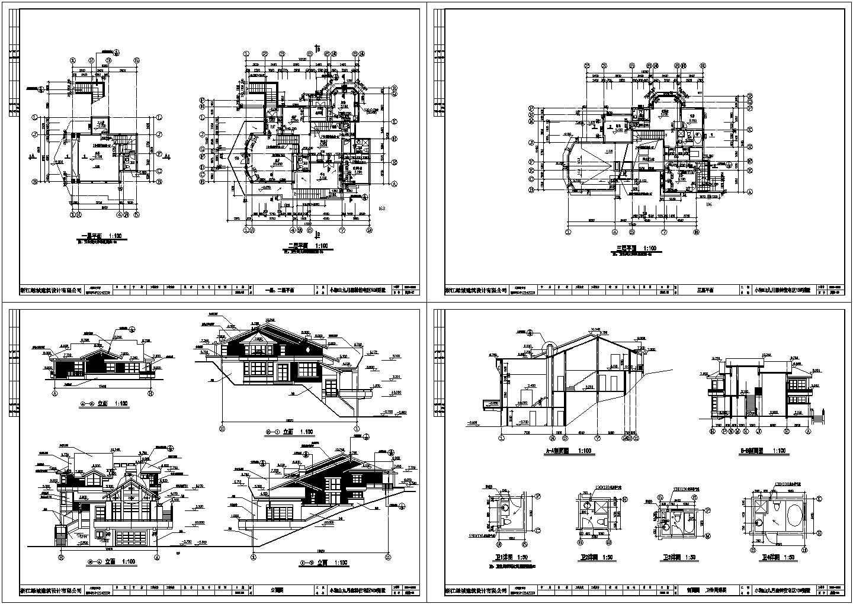杭州绿城三层独立山地别墅设计cad图纸含效果图图片1