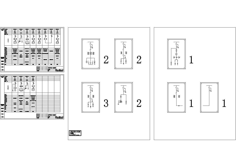 CAD设计高压开关柜一次系统图图片1