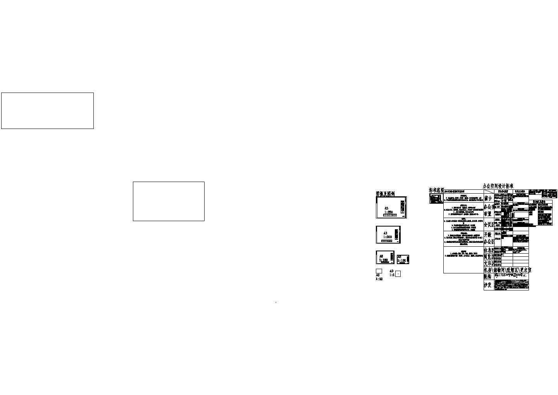办公空间设计图cad图纸图片1