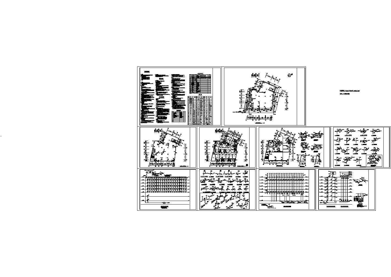 7层不规则形商住楼水施设计图【 给排水消防设计说明】图片1