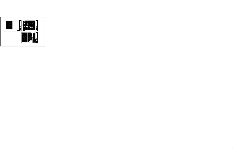 北京市某金融中心弱电专业图纸设计说明图片1