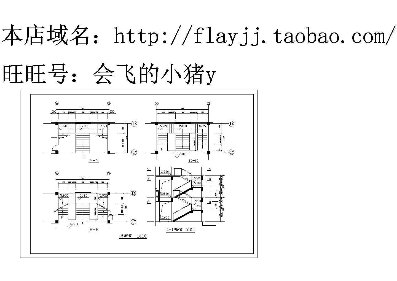 长7.8米 宽4.3米 三层楼梯详图图片1