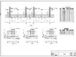 4500平米四层框架结构大学办公楼施工cad图纸图片1