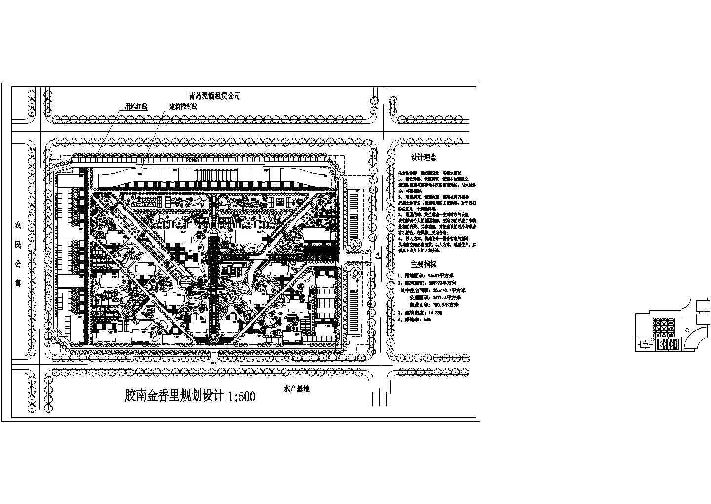 用地96481平米高层小区规划设计总平面图图片1