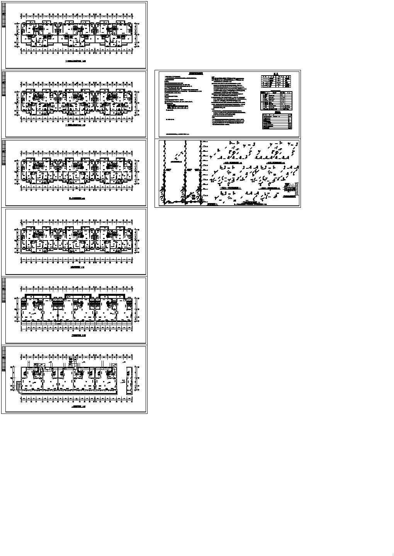 某地区十二层商住楼采暖全套施工暖通图纸图片1