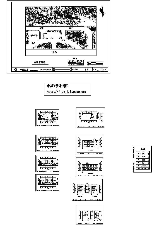 4层简单的旅馆建筑设计方案图图片1
