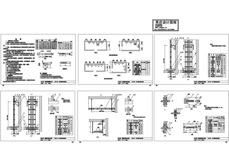 10KV变电所8-2电气竖井设备安装图图片1