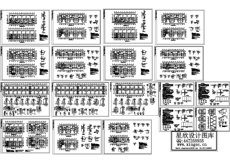 连体别墅结构施工cad图,共十八张图片1