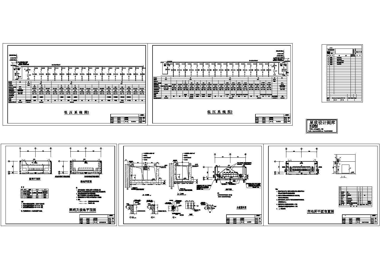 电站、变电所电气及设备资料CAD图图片1