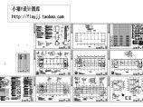 深圳某二层框架结构办公楼结构CAD设计施工图(含设计说明)图片1