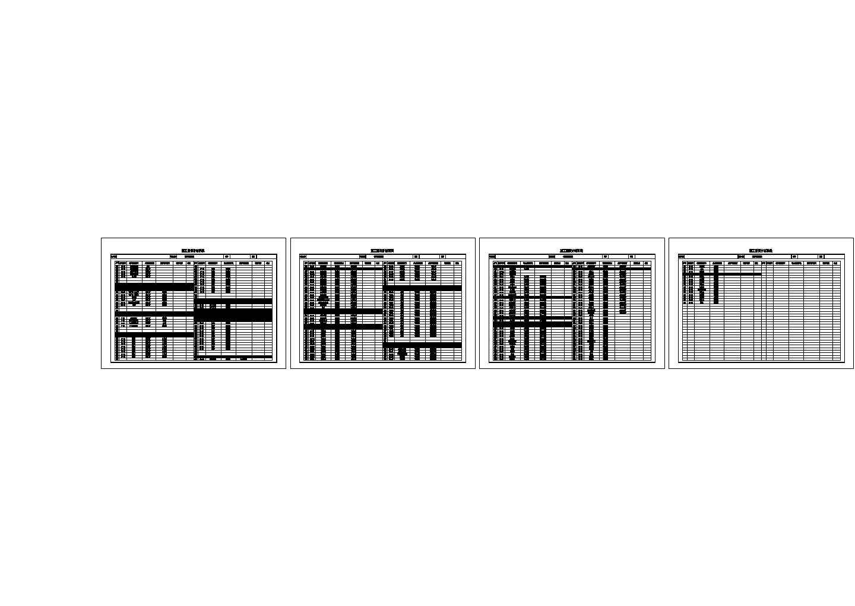 一套欧式别墅施工图(1比55制图)图片1