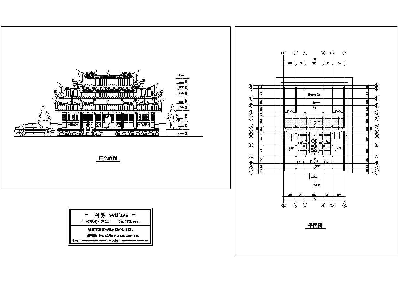 闽南古建筑平立面方案设计图,共2张图片1