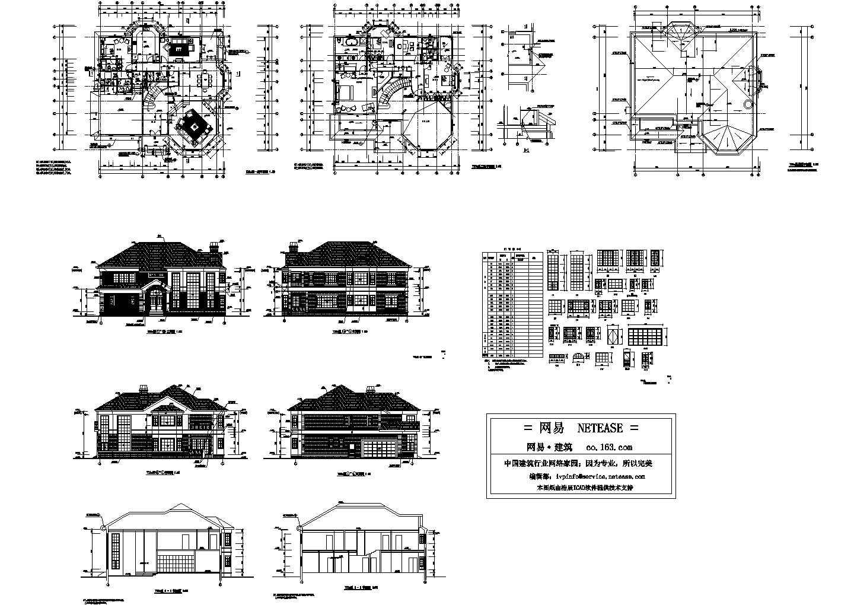 某钢结构别墅CAD建筑设计施工图图片1