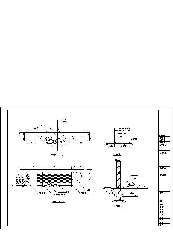 最新整理的景墙施工cad设计图纸图片1