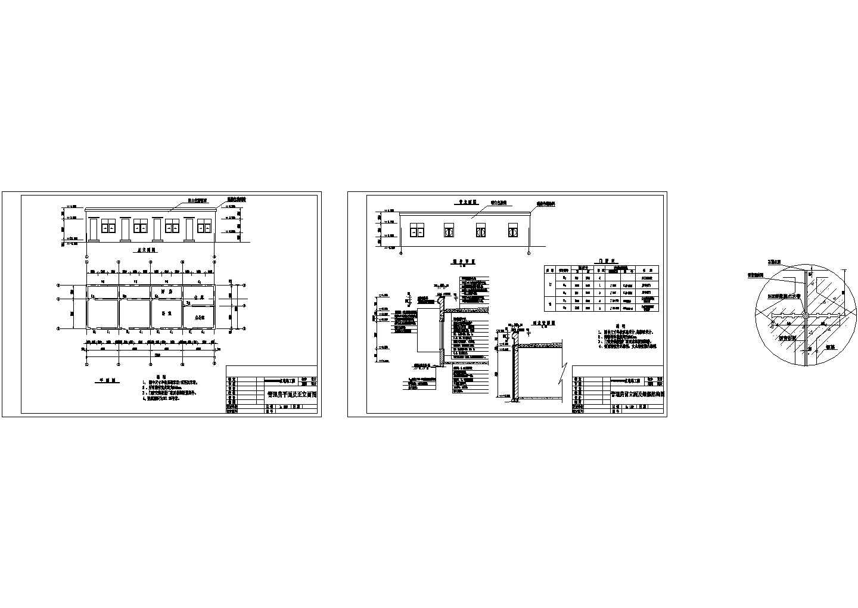 某地大型水电站厂房全套图纸设计图片1