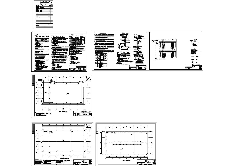 湖南某单层厂房电气施工CAD图纸,6张图纸图片1