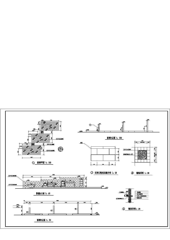 最新整理的景墙--影壁cad设计组图图片1