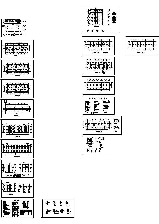 3600平米大连大学研究生公寓设计(建筑图,结构图,总平面图)图片1