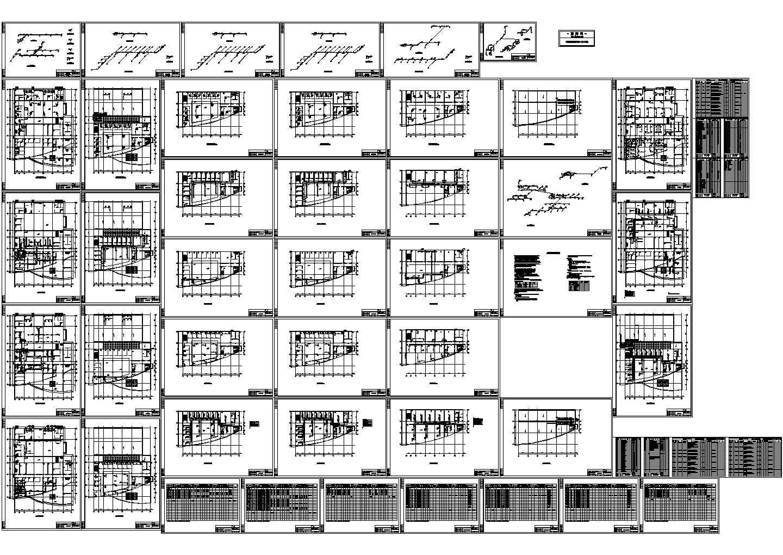 某地区综合办公楼空调系统暖通图图片1