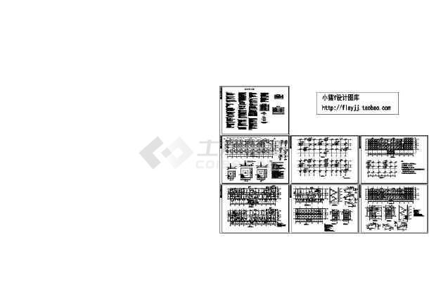 成都幕湖建材有限公司某2层框架办公楼结构CAD图-图一