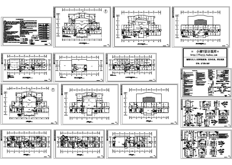 某地7层门诊住院综合楼电气施工图纸图片1