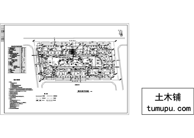 某小区绿化设计总平面施工图图片1