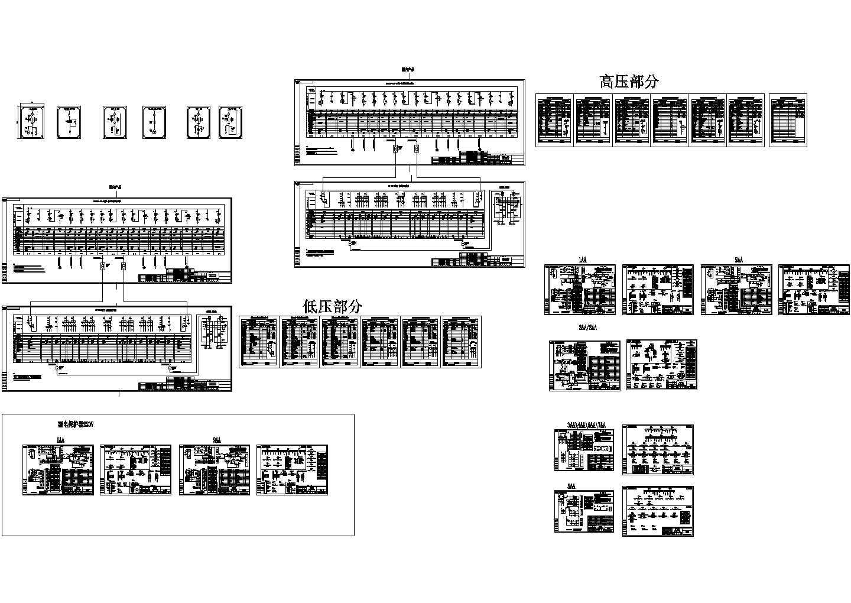 某变电所电气系统设计图图片1