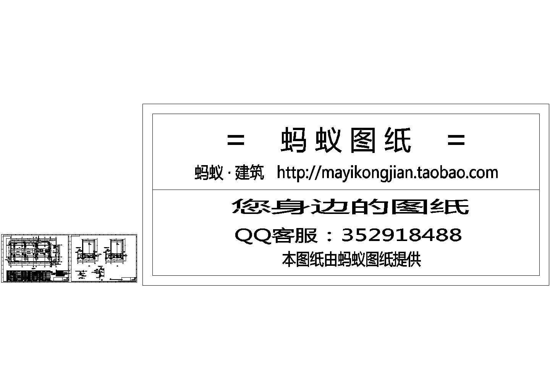广州某电厂循环水泵房安装CAD图图片1