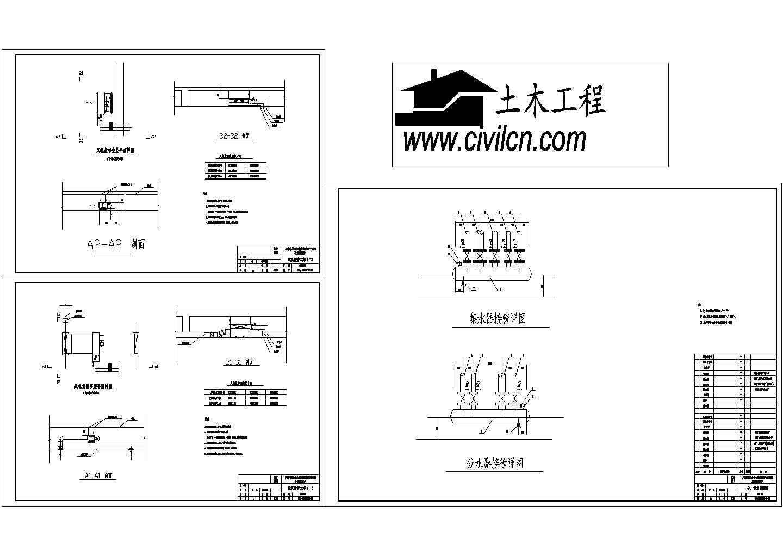 [天津]某综合楼暖通空调设计cad施工方案图图片1
