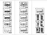 4层三类乡镇医院电气施工图(含设计说明)图片1