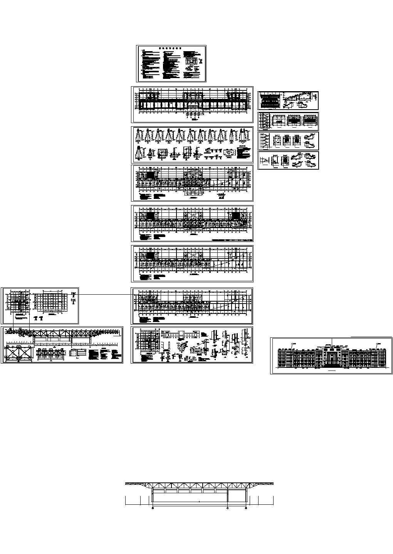 某六层砖混结构教学楼施工图(含结构设计说明)图片1