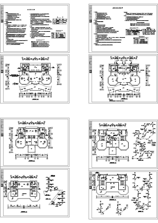 [辽宁]某三层别墅建筑结构水电施工图,含设计说明图片1