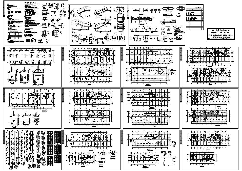 山东某房地产公司框架结构综合楼CAD图片1