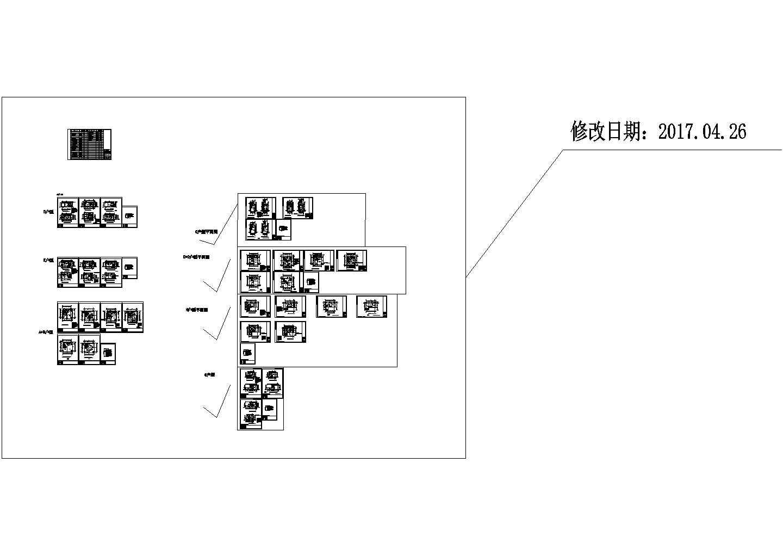 2017年广州某项目装修预算书(含各专业图纸及1000条清单报价)图片1