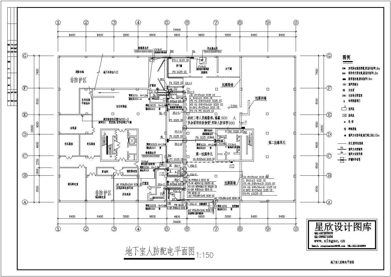 地下室人防配电平面图图片1