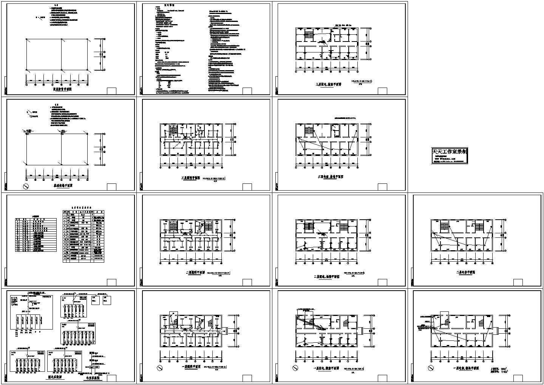 小型办公楼电气设计CAD图图片1