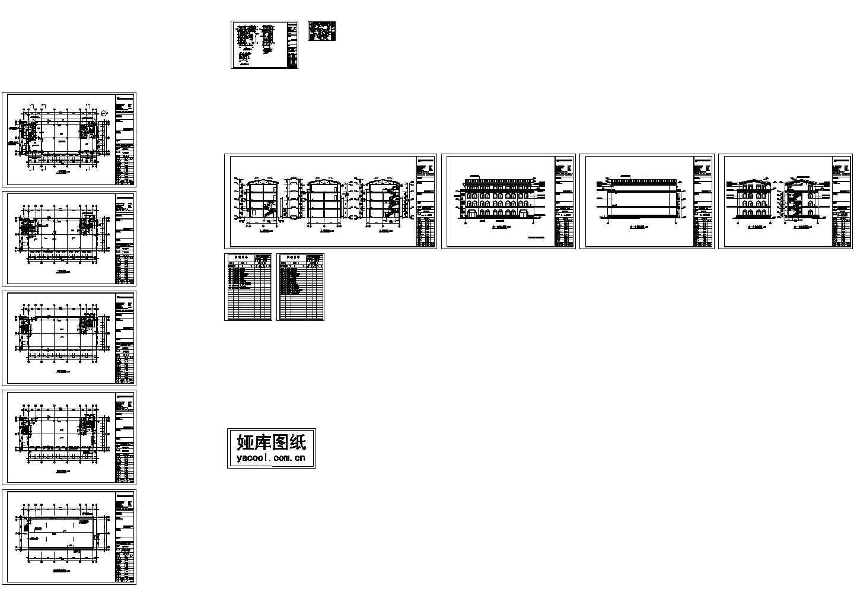 某公司职工活动中心大楼建筑图纸图片1