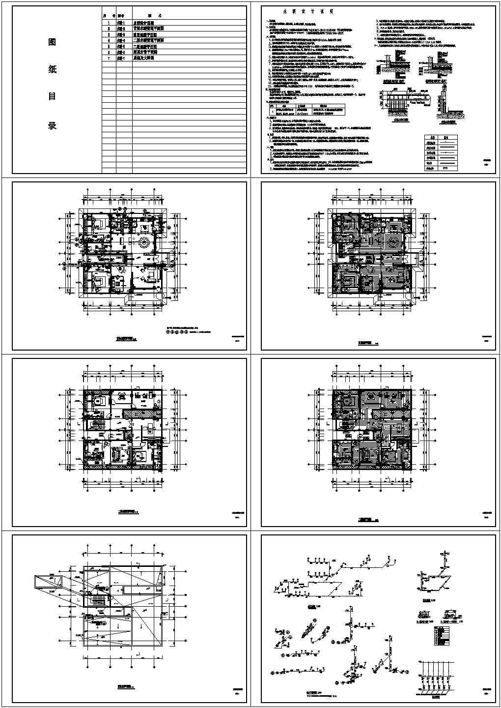 某别墅给排水暖通系统设计图纸图片1