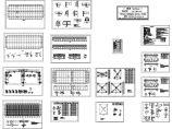 某公司仓库钢结构施工图,含设计说明图片1