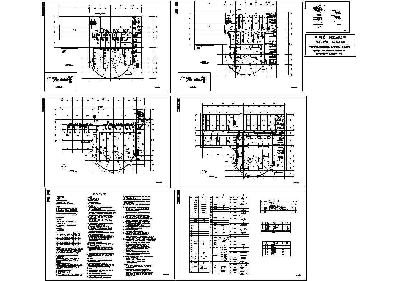 活动中心中央空调设计CAD图图片1