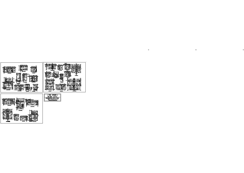 2019最新整理的CAD设计卫生间大样图集图片1