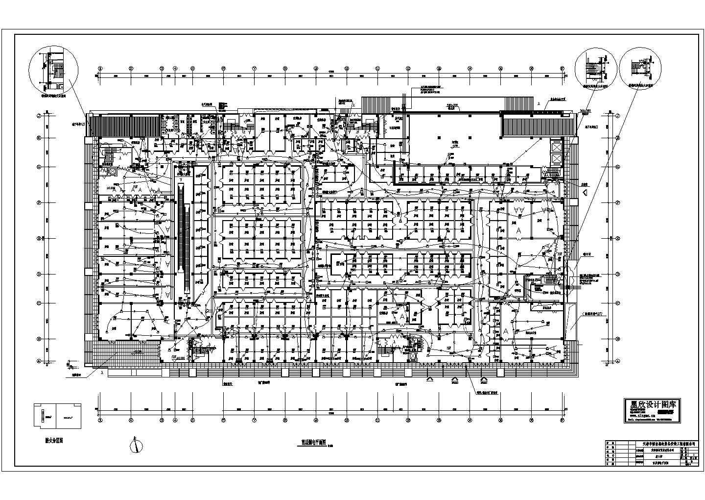一套大型综合商场消防设计图图片1