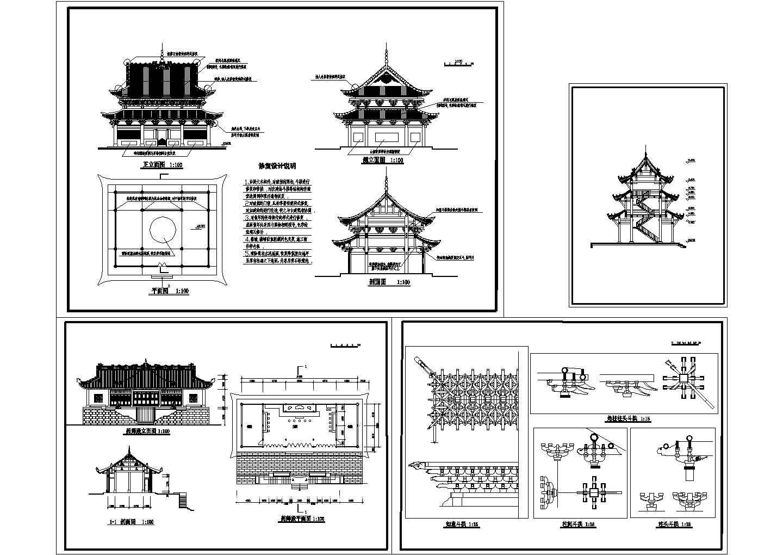 某地寺庙古建筑设计方案图图片1
