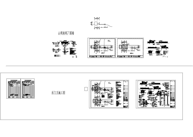 [江苏]小区门卫室及室外工程量清单报价实例(附全套施工图纸)图片1